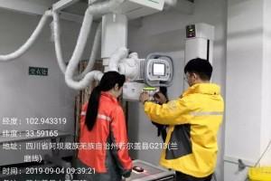 德阳市疾控中心前往若尔盖县进行放射卫生检测与评价工作