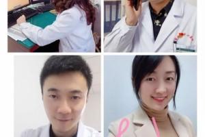 号声嘹亮丨宝鸡市中心医院医务部开展青年文明号开放周活动纪实