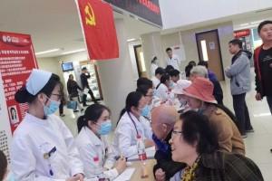 金秋义诊送健康——老年医学·干部医疗科开展关爱老人义诊